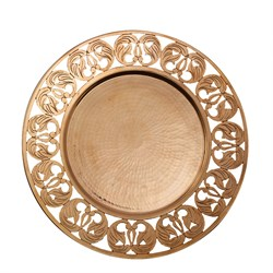 Leaf Ornament Plate Gold859